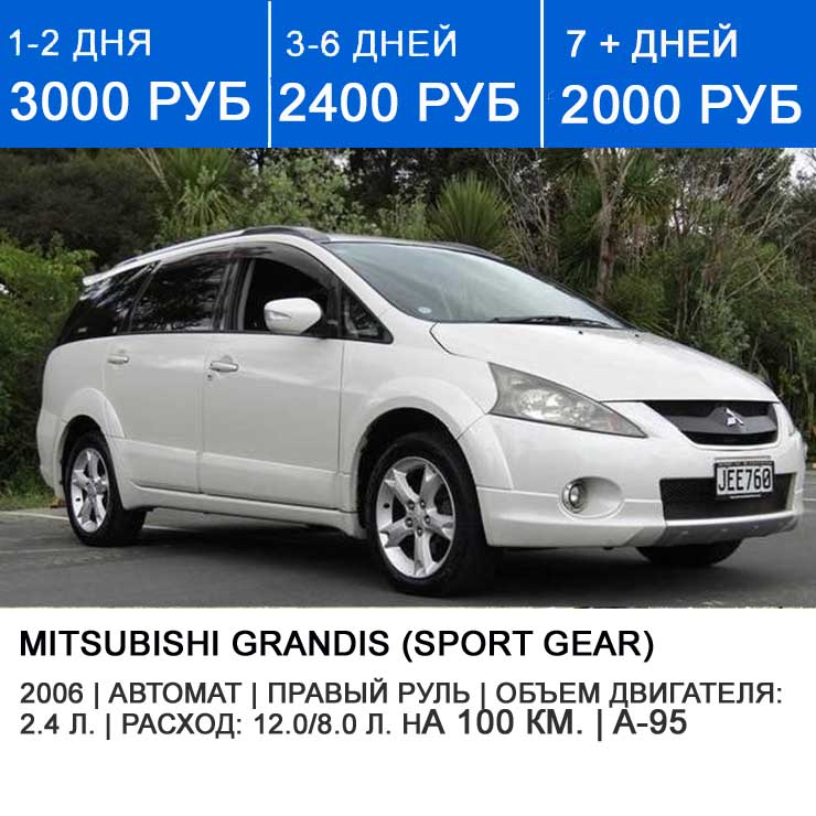 аренда машины в ульяновске без водителя цена